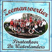 Zeemansvertier
